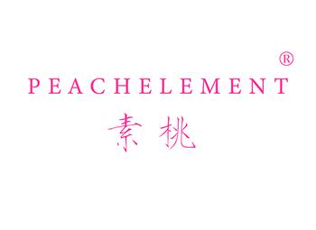 3-A3171 素桃 PEACH ELEMENT