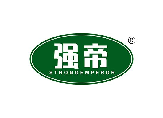 21-A921 强帝  STRONGEMPEROR