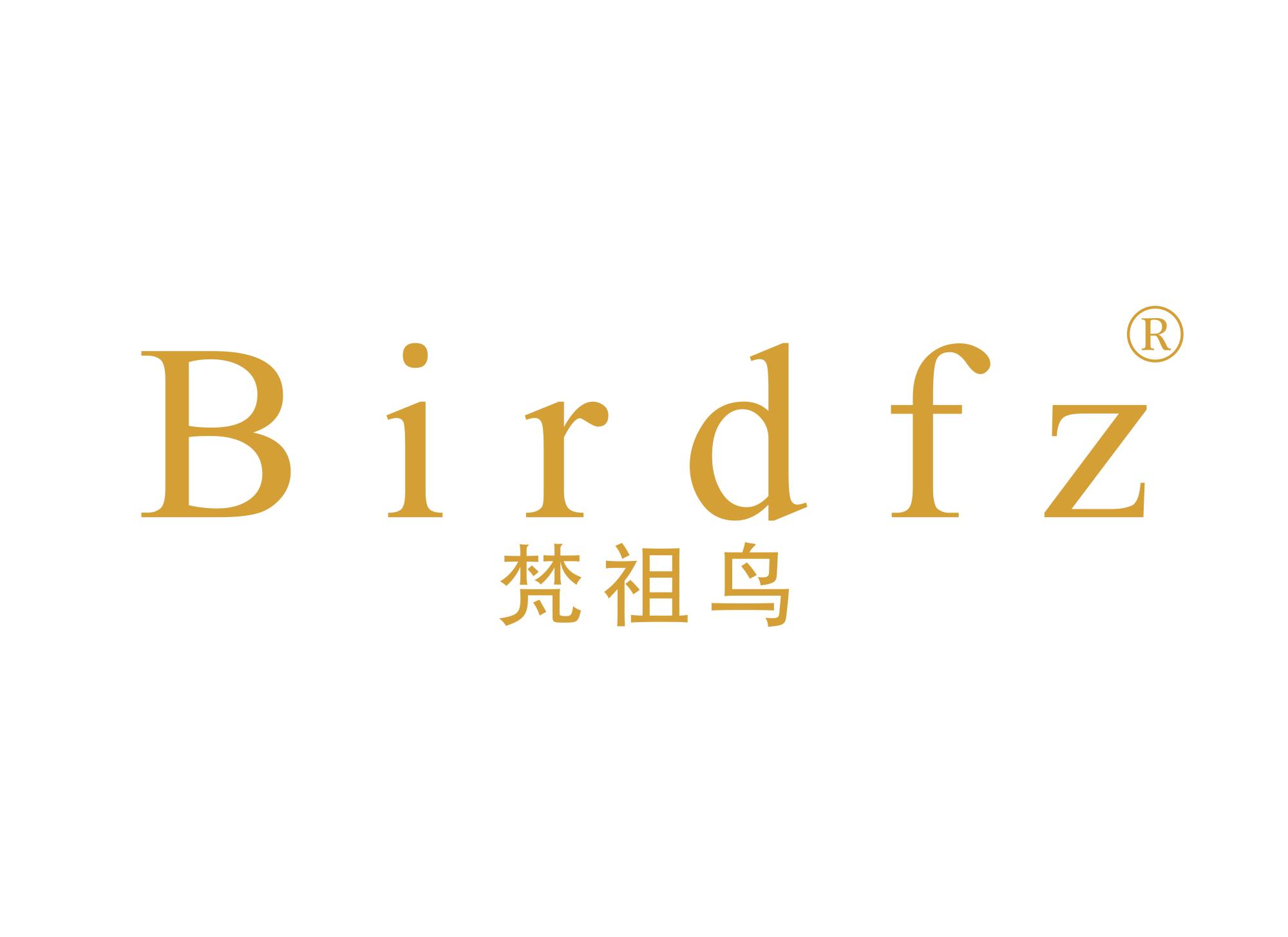 梵祖鸟 BIRDFZ