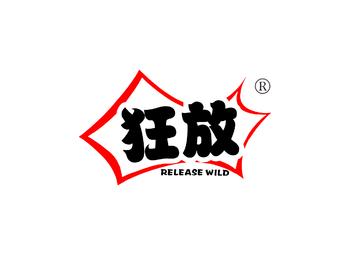 32-B938 狂放 RELEASE WILD