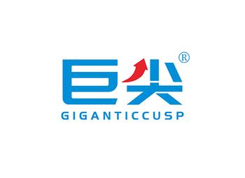 41-A1071 巨尖 GIGANTIC CUSP