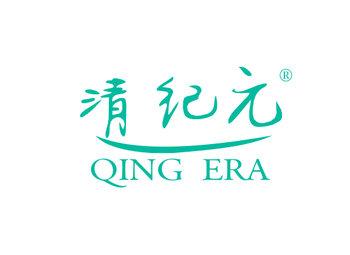 5-A421 清纪元QING ERAQING