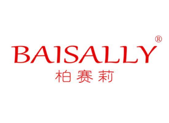 3-A942 柏赛莉 BAISALLY