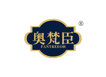 20-A1559 奥梵臣 FANTREEOH