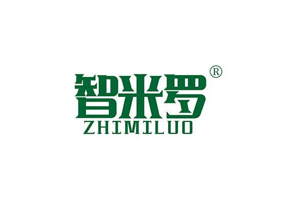 9-A2264 智米罗;ZHIMILUO