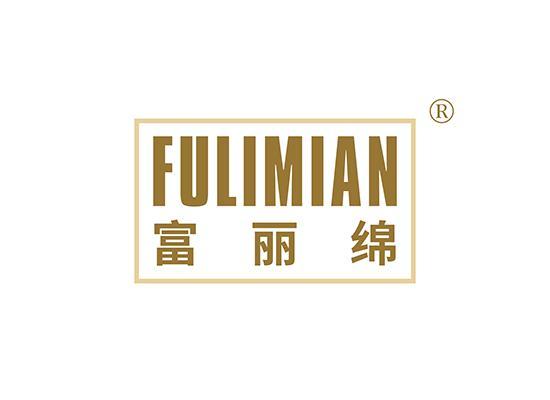 24-A864 富丽绵;FULIMIAN