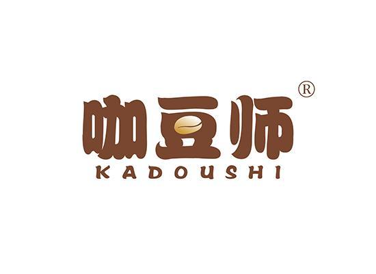 30-A2784 咖豆师;KADOUSHI