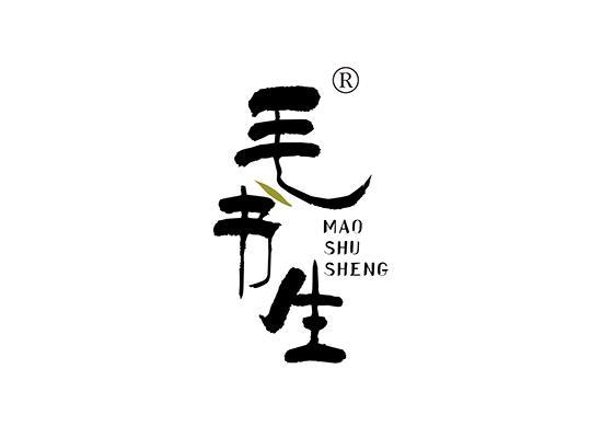 30-A2788 毛书生;MAOSHUSHENG