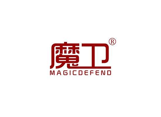 10-A1007 魔卫 MAGICDEFEND