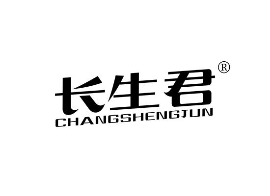 11-A2322 长生君;CHANGSHENGJUN