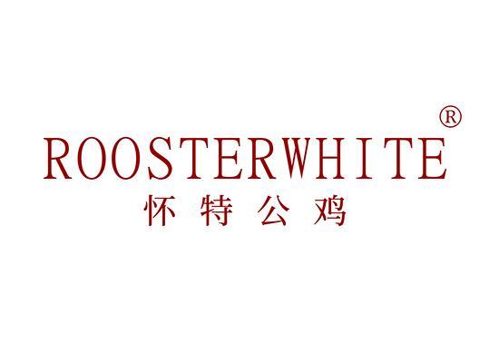 25-A9685 怀特公鸡 ROOSTERWHITE
