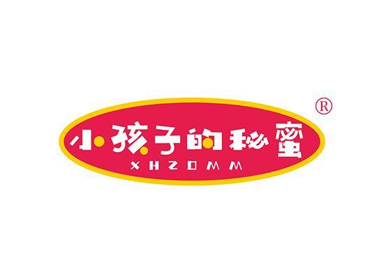 25-A9703 小孩子的秘蜜 XHZDMM