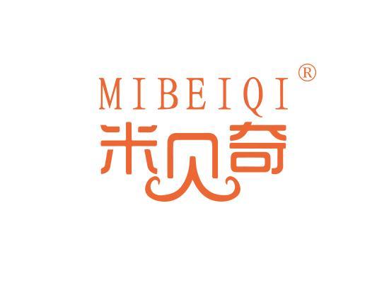 9-A1013 米贝奇 MIBEIQI