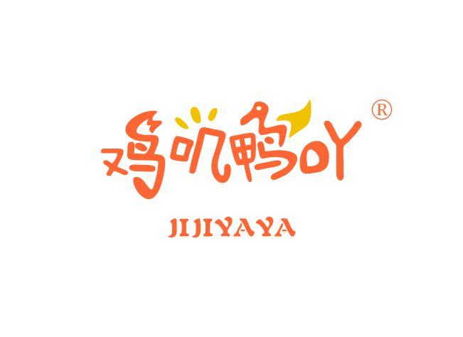 鸡叽鸭吖;JIJIYAYA