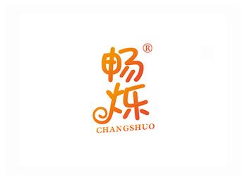 32-A274 畅烁 CHANGSHUO