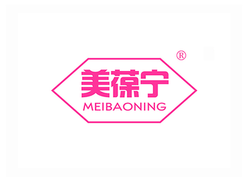 5-A504 美葆宁 MEIBAONING