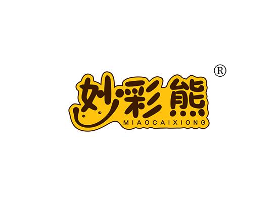 妙彩熊;MIAOCAIXIONG
