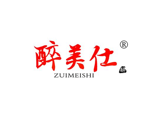 醉美仕 醉;ZUIMEISHI