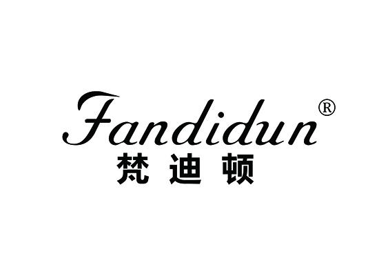 梵迪顿;FANDIDUN