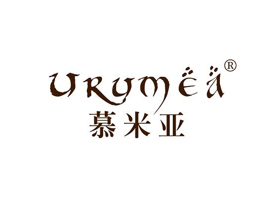 慕米亚 URUMEA