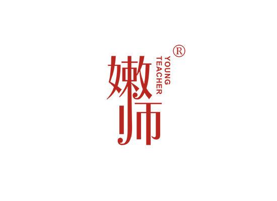 3-A4216 嫩师 YOUNG TEACHER