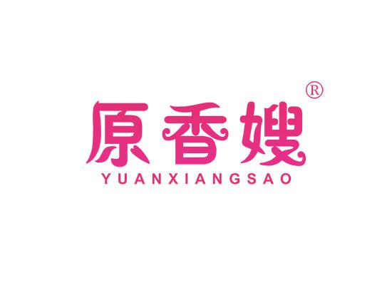 30-A3066 原香嫂;YUANXIANGSAO