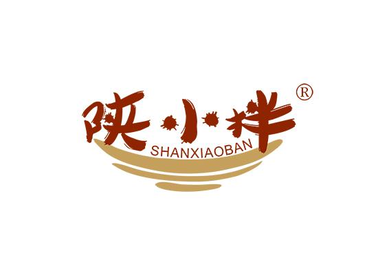 陕小拌;SHANXIAOBAN