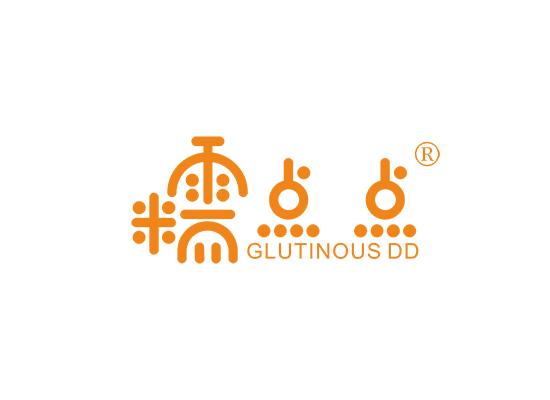 糯点点 GLUTINOUS DD