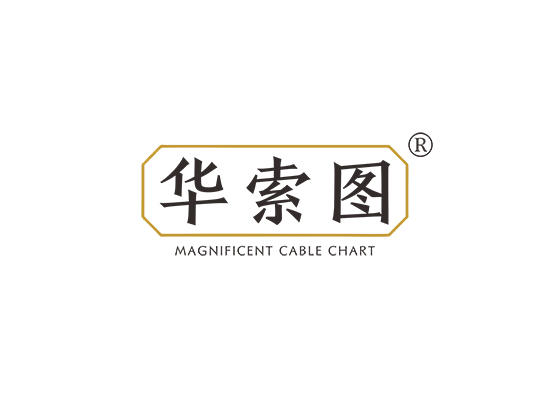 25-A9808 华索图 MAGNIFICENT CABLE CHART