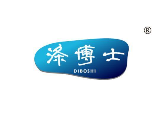 涤博士 DIBOSHI
