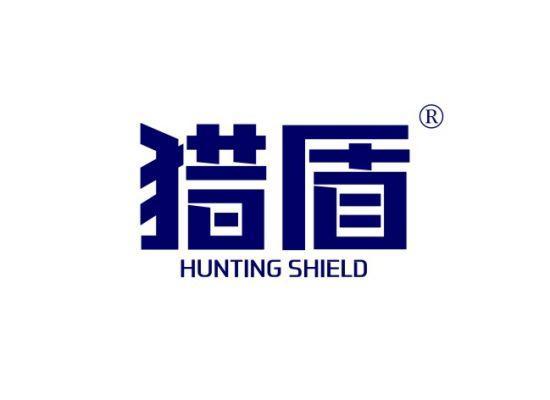 12-A508 猎盾 HUNTING SHIELD