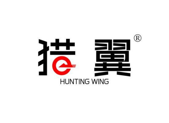 12-A510 猎翼 HUNTING WING