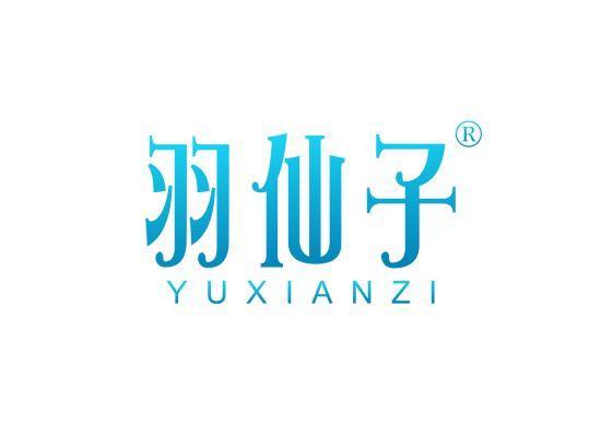 24-A810 羽仙子 YU XIAN ZI