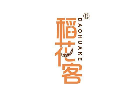 30-A2608 稻花客 DAO HUA KE