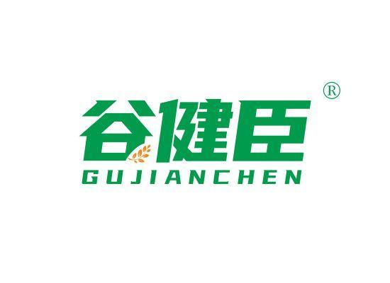 30-A2654 谷健臣 GU JIAN CHEN