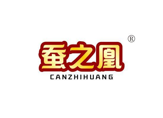 24-A791 蚕之凰 CAN ZHI HUANG
