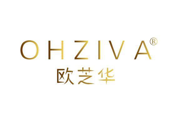 33-A2008 欧芝华 OHZIVA