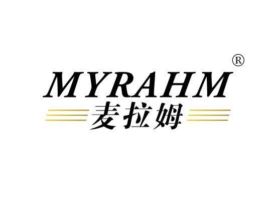 33-A1996 麦拉姆  MYRAHM