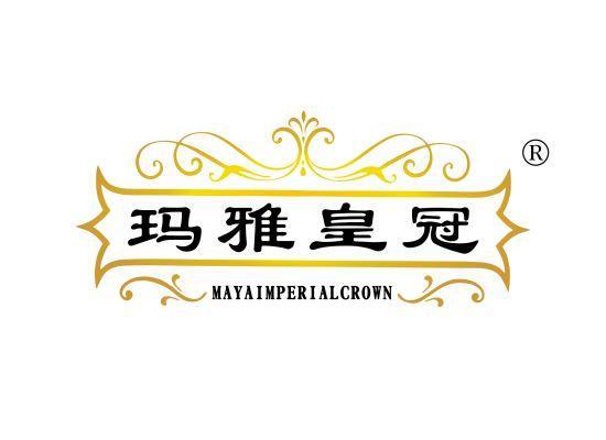 33-A1997 玛雅皇冠  MAYAIMPERIALCROWN