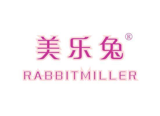 10-A952 美乐兔 RABBIT MILLER