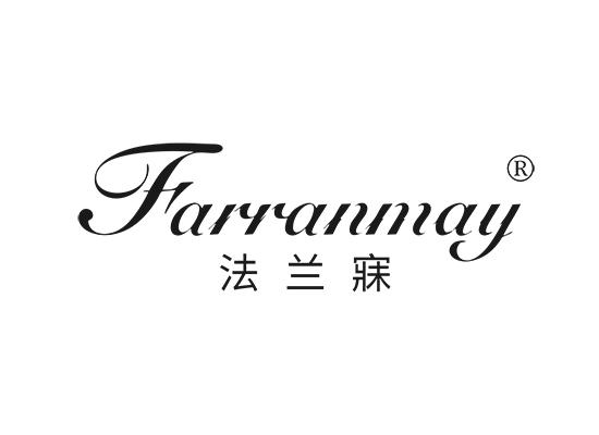 法兰寐 FAR RANMAY