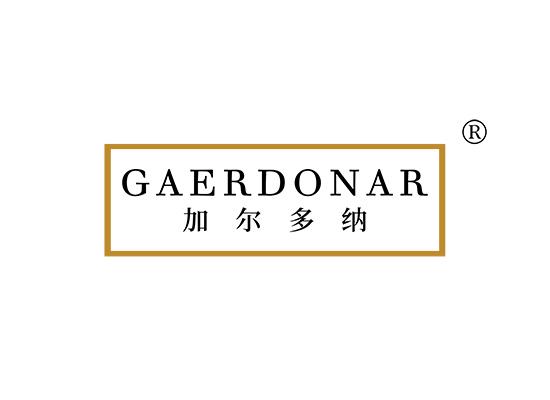 GAERDONAR 加尔多纳
