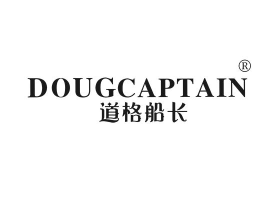 道格船长 DOUGCAPTAIN;DOUG CAPTAIN