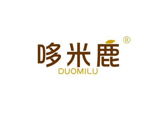 哆米鹿;DUOMILU