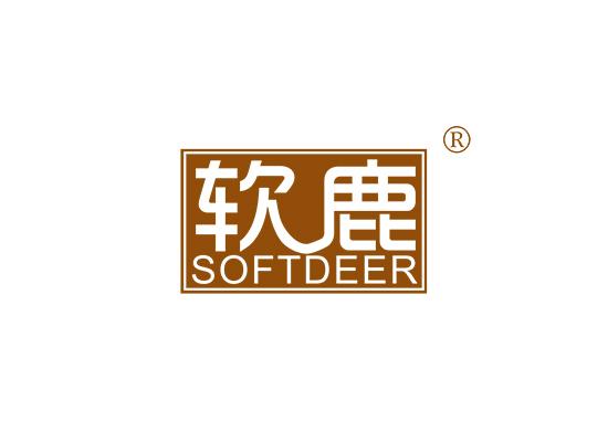 软鹿 SOFTDEER