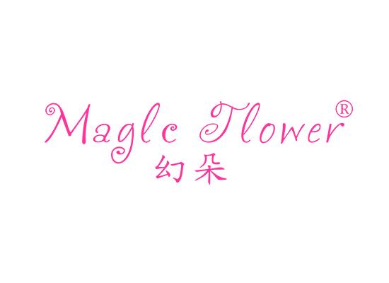 幻朵 MAGLC TLOWER