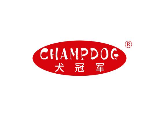 犬冠军 CHAMPDOG