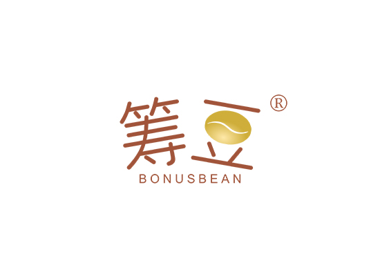 筹豆 BONUSBEAN