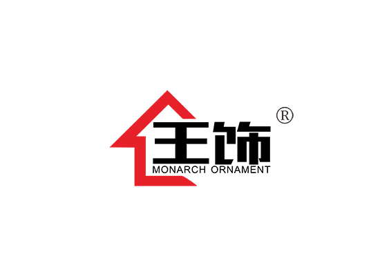 王饰 MONARCH ORNAMENT