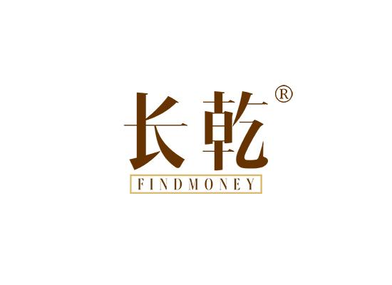 长乾 FIND MONEY